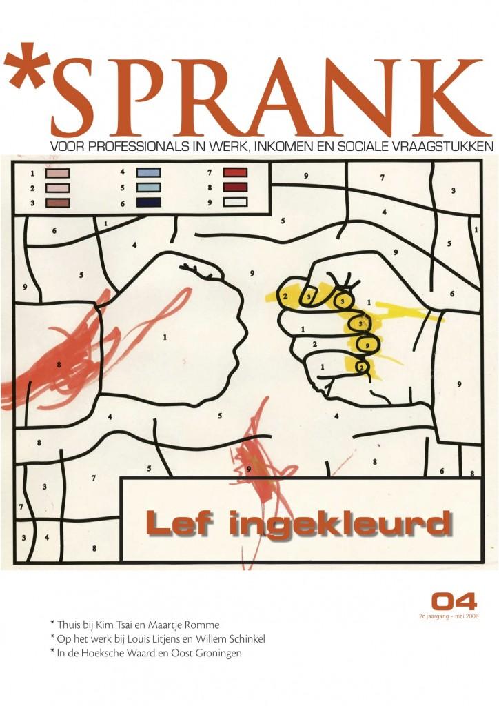 sprank2008mei
