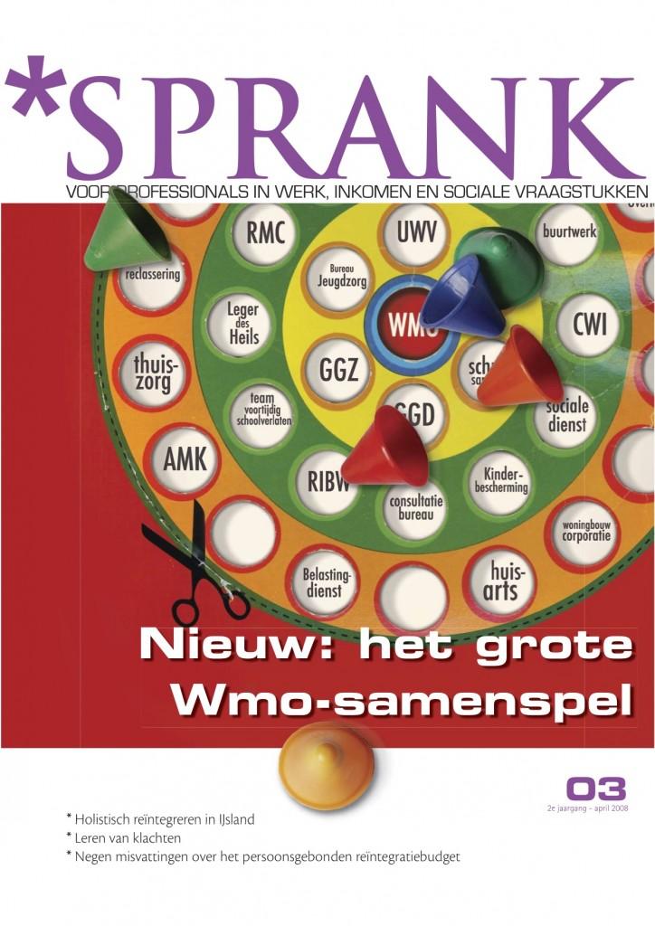 sprank2008april